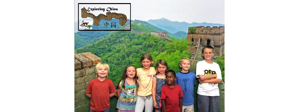 Exploring China Summer Camp